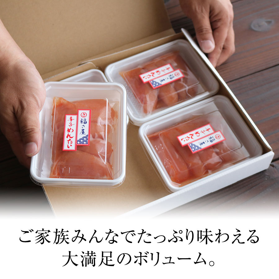 送料無料 家庭用無着色辛子めんたい切れ子 120g×4パック