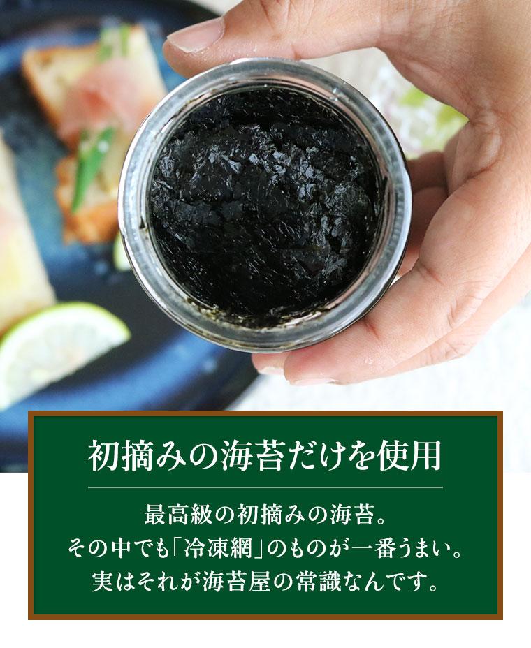 【有明産】のりフレーク(明太子入り) 65g  福さ屋 ご飯のお供 お取り寄せ