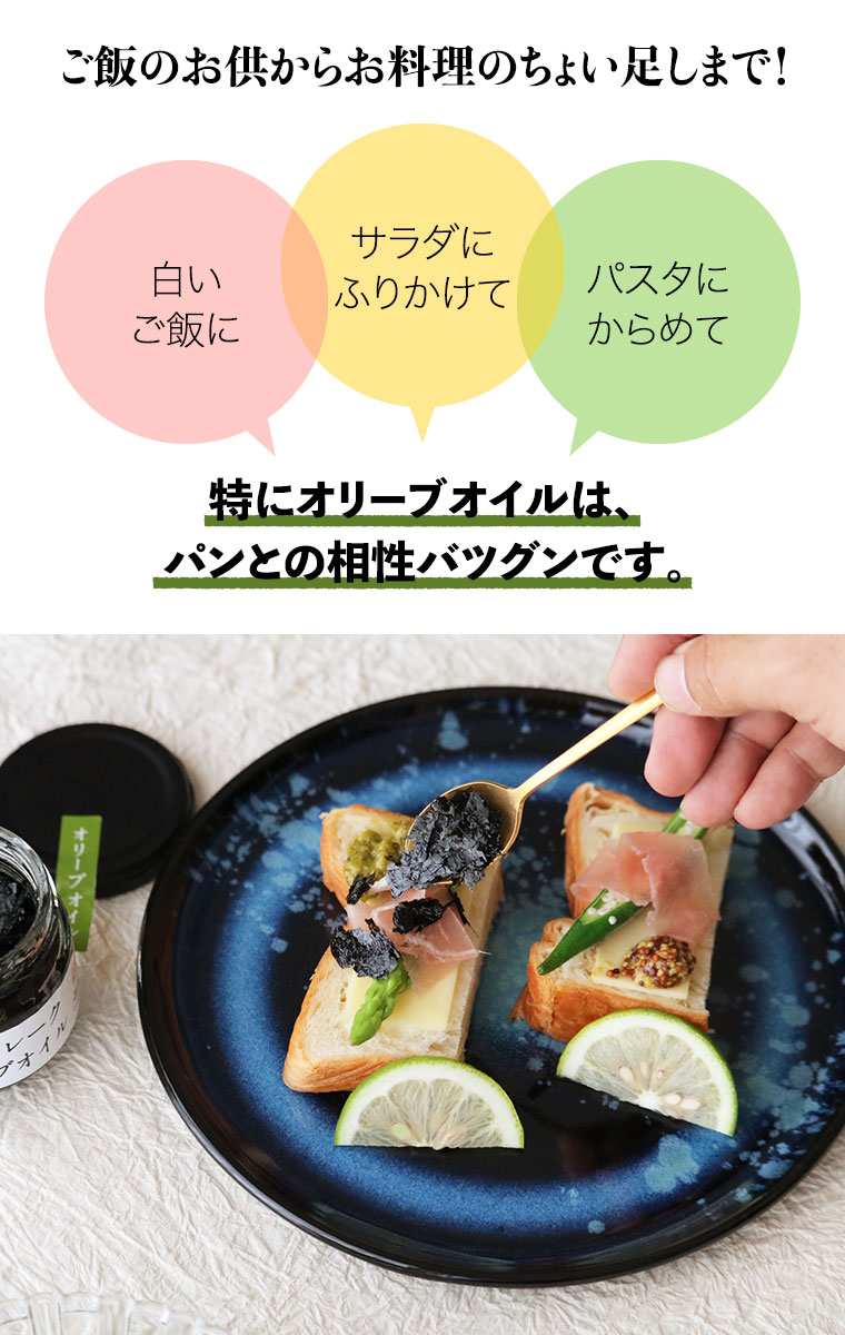 【有明産】のりフレーク(オリーブ) 65g  福さ屋 ご飯のお供 お取り寄せ
